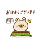 【お正月と冬】ゆるーいくまさん(個別スタンプ:21)