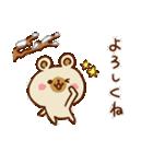 【お正月と冬】ゆるーいくまさん(個別スタンプ:25)