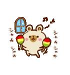 【お正月と冬】ゆるーいくまさん(個別スタンプ:26)