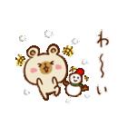 【お正月と冬】ゆるーいくまさん(個別スタンプ:27)