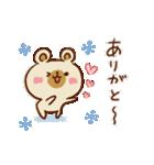 【お正月と冬】ゆるーいくまさん(個別スタンプ:28)
