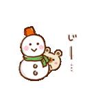 【お正月と冬】ゆるーいくまさん(個別スタンプ:29)