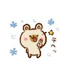 【お正月と冬】ゆるーいくまさん(個別スタンプ:30)