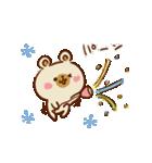 【お正月と冬】ゆるーいくまさん(個別スタンプ:36)