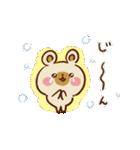 【お正月と冬】ゆるーいくまさん(個別スタンプ:37)