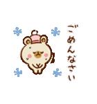 【お正月と冬】ゆるーいくまさん(個別スタンプ:38)