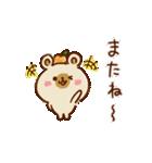 【お正月と冬】ゆるーいくまさん(個別スタンプ:40)
