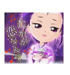 ちび菜~第1弾~(個別スタンプ:05)