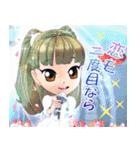 ちび菜~第1弾~(個別スタンプ:06)