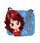 ちび菜~第1弾~(個別スタンプ:16)