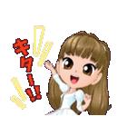 ちび菜~第1弾~(個別スタンプ:31)