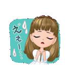ちび菜~第1弾~(個別スタンプ:32)