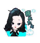 ちび菜~第1弾~(個別スタンプ:36)