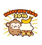 ■□あけおめおさるさんスタンプ2016年□■(個別スタンプ:02)