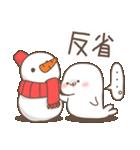 ツンデレあざらしの冬(個別スタンプ:11)