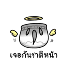 Khan-Ngern Khan-Thong(個別スタンプ:04)