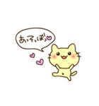 ぷにぷに★にゃんこ(個別スタンプ:01)