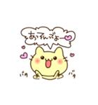 ぷにぷに★にゃんこ(個別スタンプ:02)