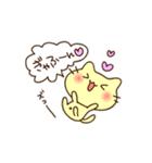 ぷにぷに★にゃんこ(個別スタンプ:03)