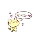 ぷにぷに★にゃんこ(個別スタンプ:06)