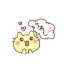 ぷにぷに★にゃんこ(個別スタンプ:07)