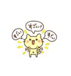 ぷにぷに★にゃんこ(個別スタンプ:08)