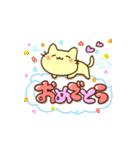 ぷにぷに★にゃんこ(個別スタンプ:09)