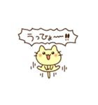 ぷにぷに★にゃんこ(個別スタンプ:11)