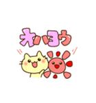 ぷにぷに★にゃんこ(個別スタンプ:13)