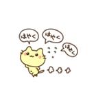 ぷにぷに★にゃんこ(個別スタンプ:15)