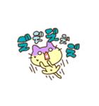 ぷにぷに★にゃんこ(個別スタンプ:20)