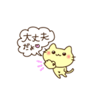 ぷにぷに★にゃんこ(個別スタンプ:23)