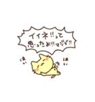 ぷにぷに★にゃんこ(個別スタンプ:24)
