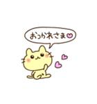 ぷにぷに★にゃんこ(個別スタンプ:25)