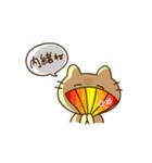 ぷにぷに★にゃんこ(個別スタンプ:26)