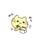 ぷにぷに★にゃんこ(個別スタンプ:27)