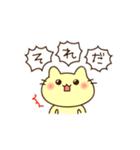 ぷにぷに★にゃんこ(個別スタンプ:28)
