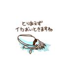 ぷにぷに★にゃんこ(個別スタンプ:29)