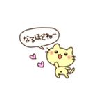 ぷにぷに★にゃんこ(個別スタンプ:30)