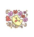 ぷにぷに★にゃんこ(個別スタンプ:35)