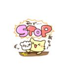 ぷにぷに★にゃんこ(個別スタンプ:40)