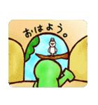 ムカゲくん(個別スタンプ:01)