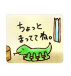 ムカゲくん(個別スタンプ:02)