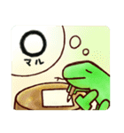 ムカゲくん(個別スタンプ:03)