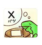 ムカゲくん(個別スタンプ:04)