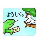 ムカゲくん(個別スタンプ:05)