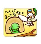 ムカゲくん(個別スタンプ:06)