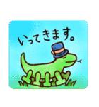 ムカゲくん(個別スタンプ:07)