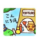 ムカゲくん(個別スタンプ:08)