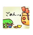 ムカゲくん(個別スタンプ:09)